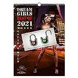 Sexy Girls DIN A3 Kalender Hochformat für 2021 Erotik - Seelenzauber