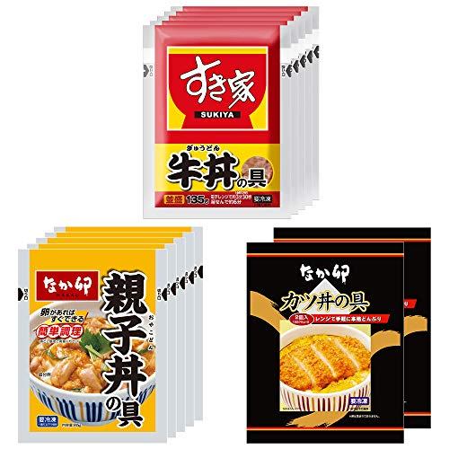 お試しコラボ3種セット(すき家牛丼の具135g×5、なか卯親子丼の具145g×5 カツ丼の具150×4)冷凍食品
