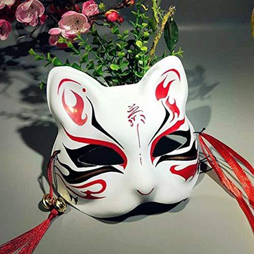 Zhangmeiren Máscara Cara De Gato Máscara De Baile Cara Mitad Cara De Gato Fiesta De Baile Pintada A Mano Máscara De Zorro (Color : 2, Size : 19 * 18cm)