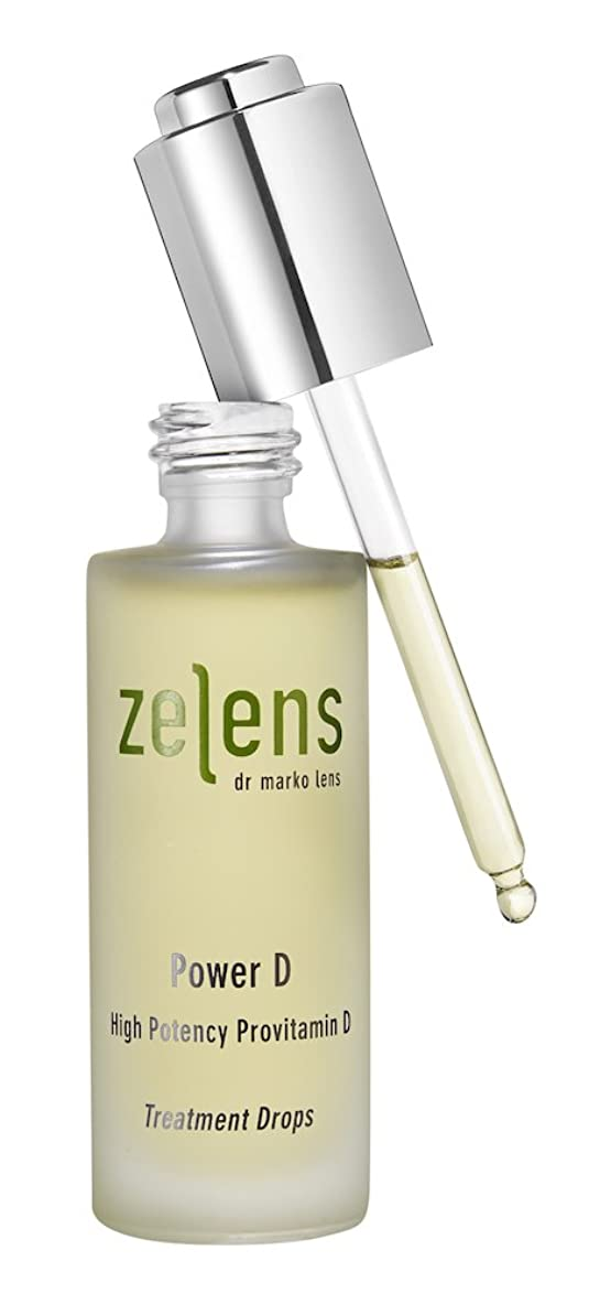 教育者磁石美的ZELENS Power D Treatment Drops 30ml
