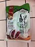 Pastel de Flor de jazmín flor 8 paquetes de 64 tortas, comida especial merienda 1600 gramos de Yunnan China