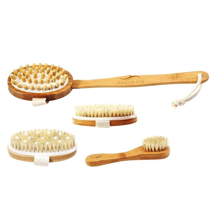 フォージイサカブレイズ5個 ボディブラシ 体洗いブラシ 剛毛 天然竹 お風呂用 入浴 血行促進 角質除去 男女兼用