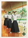ツルネ -風舞高校弓道部- 第一巻[PCBE-56071][DVD] 製品画像