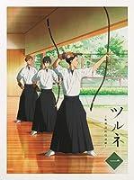 ツルネ -風舞高校弓道部- 第一巻 [Blu-ray]