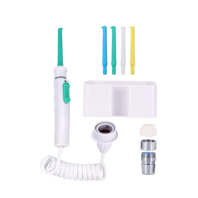 優れましたアトミック収益マニュアル歯クリーナー、家庭用ポータブル歯クリーナーをフロッシングエレクトリック口洗濯機歯科水を必要としません