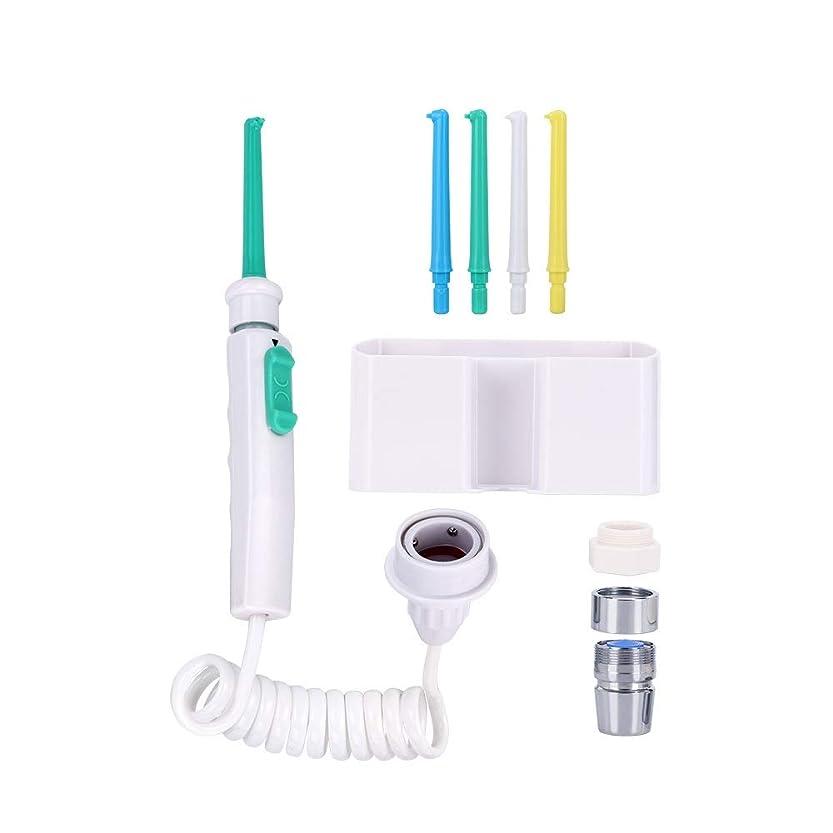 上回るに話すラウンジマニュアル歯クリーナー、家庭用ポータブル歯クリーナーをフロッシングエレクトリック口洗濯機歯科水を必要としません