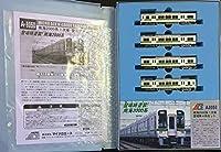 新品 未使用品 MICROACE マイクロエース A-8050 南海 2000系 1次車 登場時 4両セット