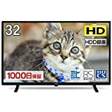 maxzen テレビ 32型 液晶テレビ メーカー1,000日保証 32インチ 32V 地上・BS・110度CSデジタル 外付けHDD録画機能 HDMI2系統 VAパネル マクスゼン J32SK03