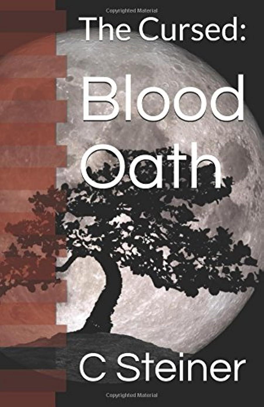首相現金ポルティコBlood Oath: The Cursed:
