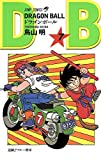 DRAGON BALL 7 (ジャンプコミックス)