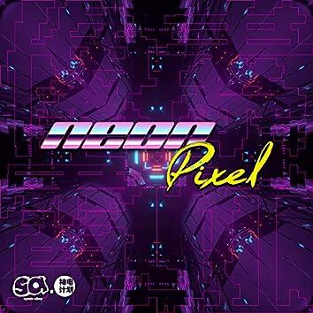 霓虹像素——Synth Alley 神「电」计划合辑系列 Vol.2