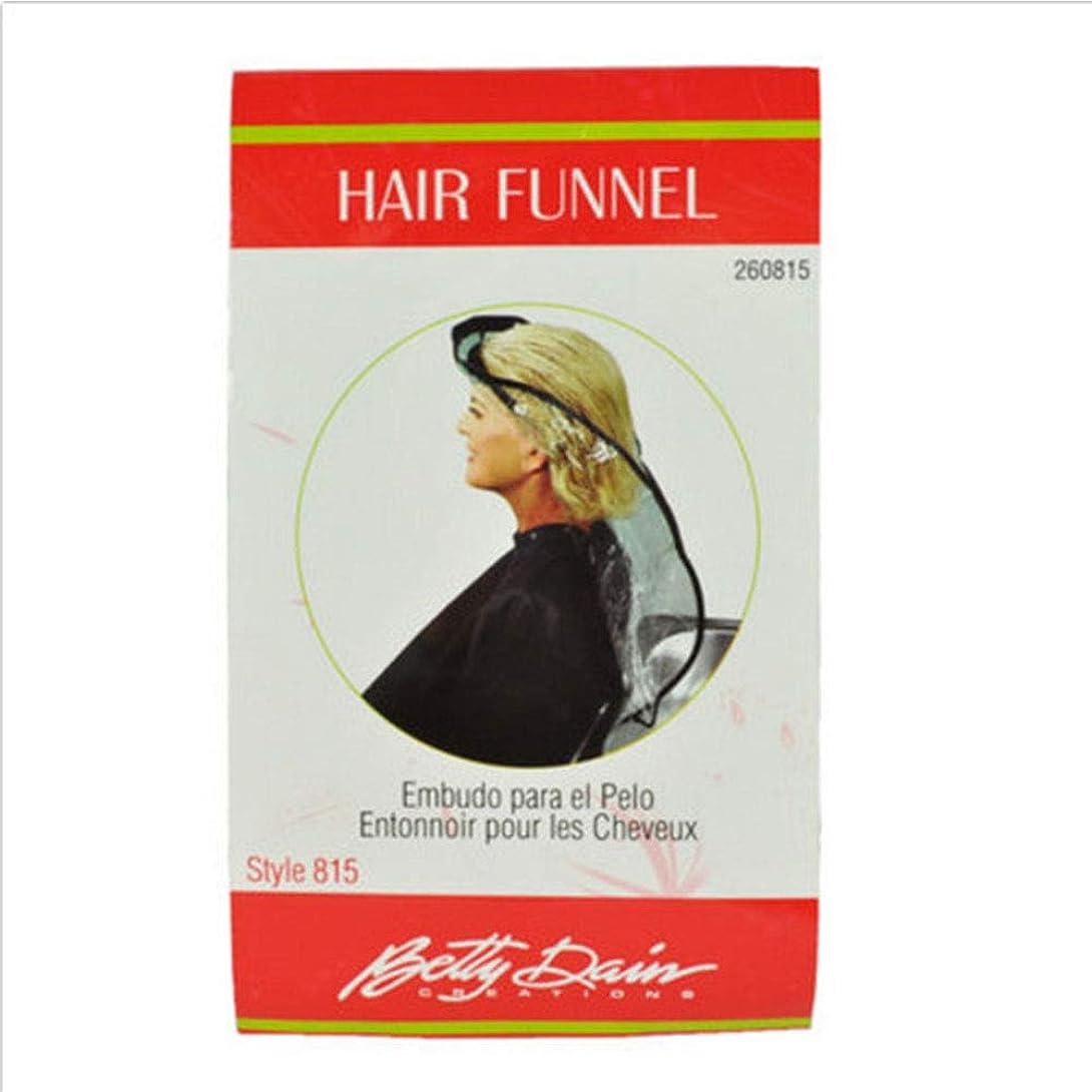 アイデア無許可滞在ACHICOO 洗髪 リンスシャンプー ファネル ヘア 洗濯ツール
