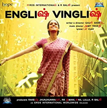 English Vinglish (Tamil)
