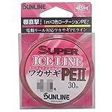 サンライン(SUNLINE) PEライン スーパーアイス ワカサギ II 30m 0.3号