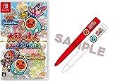 太鼓の達人 ドコどんRPGパック! - Switch (【Amazon.co.jp限定】ボールペン2種セット 同梱)