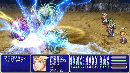 ファイナルファンタジーIVコンプリートコレクション-PSP