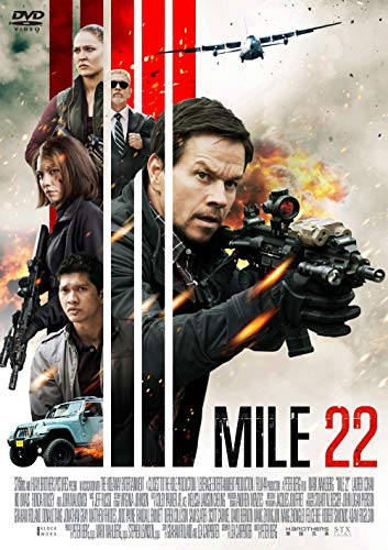マイル22[DVD]の詳細を見る