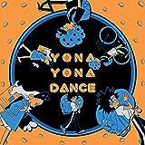 YONA YONA DANCE / 和田アキ子