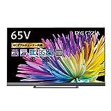 東芝 65V型 液晶テレビ レグザ 65Z740X 4Kチューナー内蔵 外付けHDD タイムシフトマシン対応 (2020年モデル)