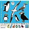 アートユニブテクニカラー 海鳥クッションマスコット [全6種セット(フルコンプ)] ガチャガチャ カプセルトイ