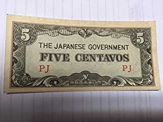 FIVE CENTAVO JAPANESE GOVERNMENT NOTE- WORLD WAR II CURRENCY (circulated)