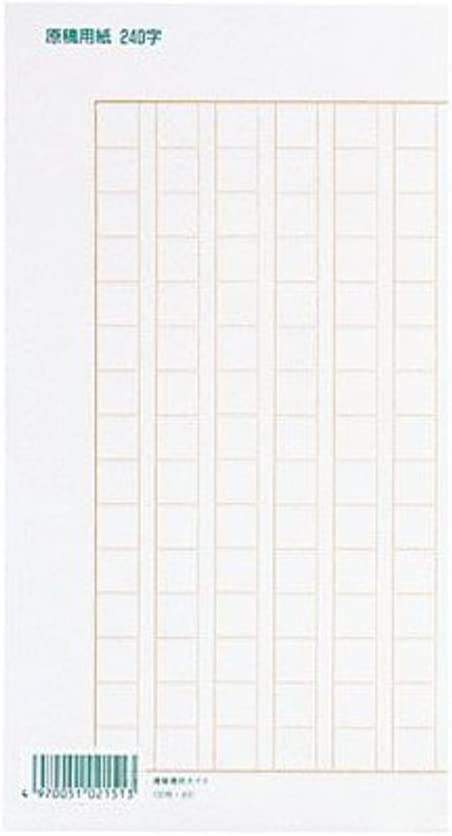 Okina B4 New mail order manuscript paper lithographic Super beauty product restock quality top! japan GYB4L trout large