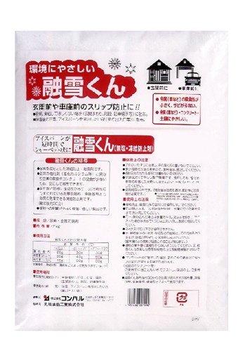 【20kg】 5kg × 4袋 コンパル 無塩 凍結防止剤 融雪くん 凍結 圧雪 アイスバーンに 尿素 金属防錆剤 融雪剤 アサノヤ産業D
