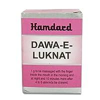 Hamdard Dawa-E-Luknat 25g by Hamdard