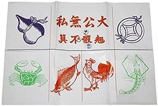 Best fish shrimp crab dice game Reviews