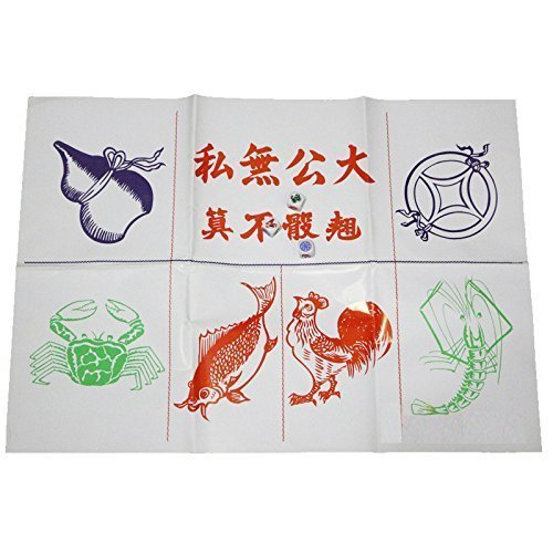 SmartDealsPro Fish Prawn Shrimp Crab Chicken Coin Calabash Paper Game Chinese Traditional Gambling Set with 3 Dices