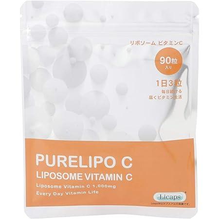 PURE LIPO C ピュアリポC  リポソームビタミンC100%(HCP内) 国内製造 リキャップス(カプスゲル社製造)