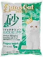 Aatas Cat Bentonite Litter Peppermint for Cat, 10 l