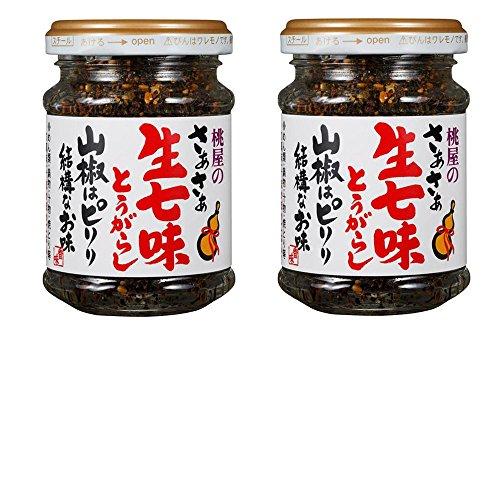 【まとめ買い】桃屋 さあさあ生七味とうがらし山椒はピリリ結構なお味 55g × 2個