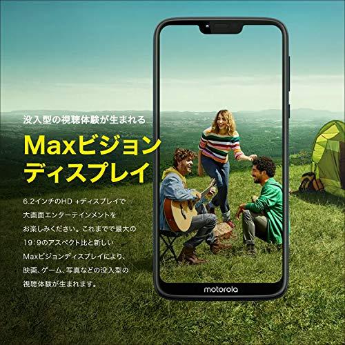 モトローラMotoG7Powerセラミックブラック【日本正規代理店品】PAEK0002JP/A