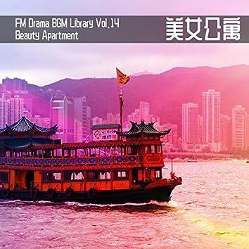 FM Drama BGM Library Vol. 14 Beauty Apartment