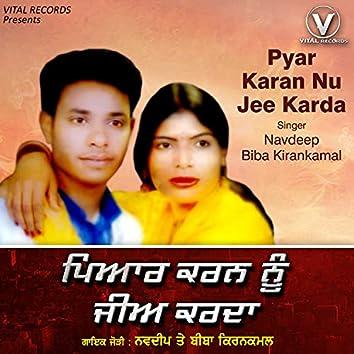 Pyar Karan Nu Jee Krda