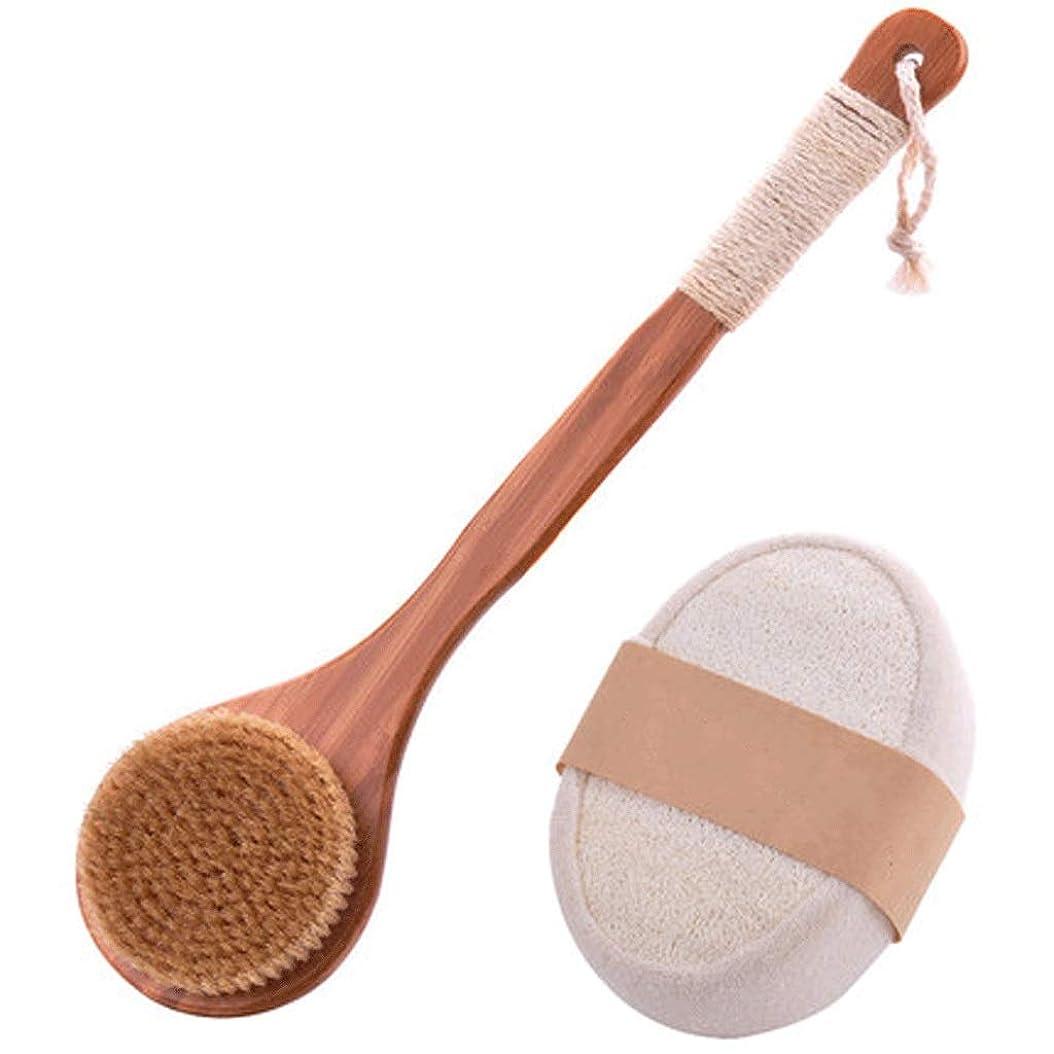 平らにするツイン矛盾するバスブラシバックブラシロングハンドルやわらかい毛髪バスブラシバスブラシ角質除去クリーニングブラシ (Color : A)