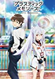 Plastic Memories: Japanese Anime Notebook, Otakus Gifts (6' X 9' 100 Pages) With Blank Paper for Drawing, Writing, Sketching Notebook for Manga Boys, Girls, Teens, Teen Artists.