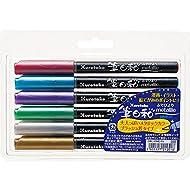 Kuretake ZIG FUDEBIYORI Metallic 6 colors set, perfect for lettering, illustration on dark papers, art, calligraphy, design, journaling, Non Toxic, Archival quality, Odourless, Flexible brush tip,