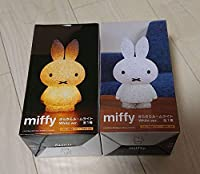 miffy きらきらルームライト white ver namco限定 ミッフィー