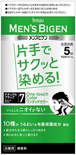メンズビゲン ワンタッチカラー 7ナチュラルブラック 1剤40g+2剤40g 医薬部外品