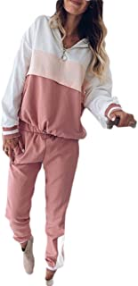 neveraway Women's 2pcs Set Casual Leisure Contrast Hooded Workout Gym Activewear