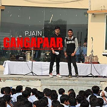 Gangapaar