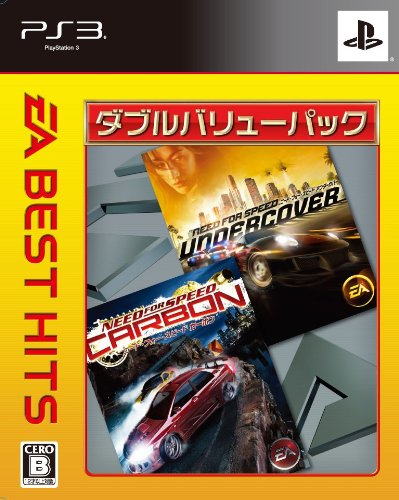 EA BEST HITS double Value Pack Need for Speed Carbon + undercover (japan import)