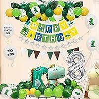 男の子のための第8恐竜の誕生日の装飾、恐竜の誕生日の風船が付いている32インチの第8箔の風船、恐竜の誕生日のバナー、子供のためのカラスのドラゴンの風船ベビーシャワーのパーティー用品 chen