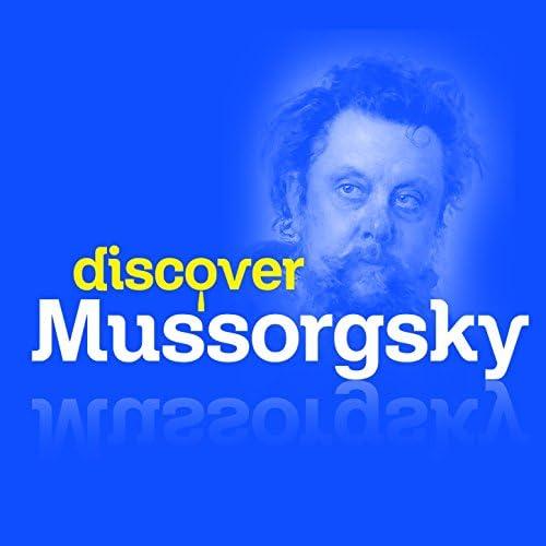 Modest Mussorgsky & John Wallace