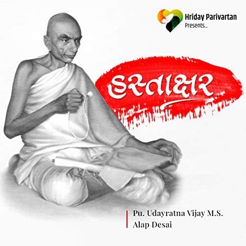 Pu.Udayratna Vijay M.S. & Alap Desai