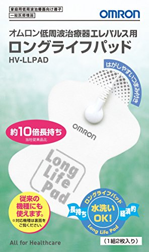 Best Buy! Omron Low-Frequency Therapy Equipment Ereparusu for Long Life pad HV-LLPAD
