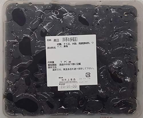 山福 特選 お多福豆 ( 煮豆 ) 特大 1kg×12P 冷凍 業務用