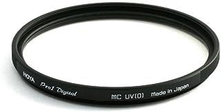 Hoya Pro1 Digital - Filtro de protección UV para Objetivo de 58 mm Montura Negra